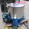 304不銹鋼食品三足脫水機x-10007.5kw豆渣脫水烘干機質保一年可試機