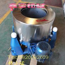 台式不锈钢脱水机食品甩干机x-8005.5kw鸡肉快速烘干离心机