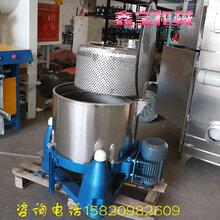 厂家批发小型脱水机纺织布料快速脱水机工业离心机x-500图片