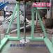 不銹鋼紙漿分散機膠水攪拌機鑫寶200-250L