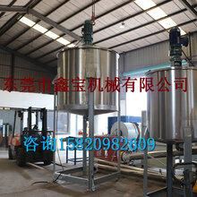 立式液体搅拌罐止痒驱蚊花露水混合机洗发水生产设备1000-2000L