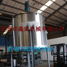 304不锈钢液体搅拌机沐浴露搅拌罐化工搅拌机