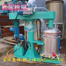 液压升降分散机高速分散搅拌机真空分散机