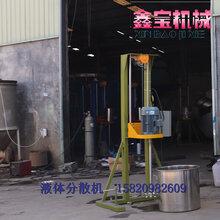 高速分散机牙膏纸浆升降搅拌机糖浆营养液剪切机鑫宝厂家供应