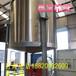 廣東直銷1000L立式液體攪拌機化工反應釜液體加熱