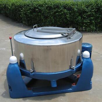原厂现货供应1000型乳胶固液分离机食品药渣脱水机高速甩干设备