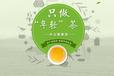 广州市伽沃有悦电子商务有限公司