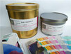 长沙PANTONE油墨潘通油墨印刷油墨生产厂家