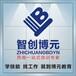 乐山平面设计培训到博元教育白班晚班报名中