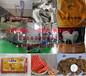 挚宠天然鲜肉狗粮,30斤犬舍特惠装,鲜肉添加比例50%