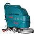 手推式洗地机品牌洁乐美A3商场超市用洗地吸干机