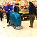 热卖YSD-A3全自动洗地机上海洁乐美手推式洗地机