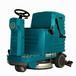 上海洗地机厂家直销洁乐美YSD-A5驾驶式洗地机
