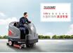 合肥高美GM230洗地机驾驶式洗地拖地机大型商场工厂地面清洗机