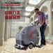 高美手推式全自动洗地机清洗吸干工业洗地机GM85BT