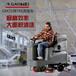 驾驶式全自动洗地机高美GM110BT70洗地机