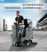 驾驶式洗扫一体机高美GM110BTR80洗扫吸全自动大型工业洗地机