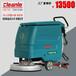 cleanle/洁乐美商用YSD-730手推式洗地机智能型水洗吸尘器扫地机地面清洁机