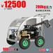 工业清洗机商用洗车机380v超高压全自动大功率水枪刷车泵