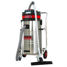 上海潔樂美工業吸塵器大型廠房地面吸塵吸水機GS-3078吸塵器圖片