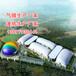 气膜建筑、气膜体育馆、气膜厂家、仓储篷房、气膜篮球馆
