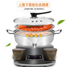 什么牌子的電蒸鍋好apro家用養生蒸汽鍋304不銹鋼雙層蒸鍋強圖片