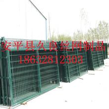 铁丝网厂家定做绿色方格网片公路护栏网道路隔离网