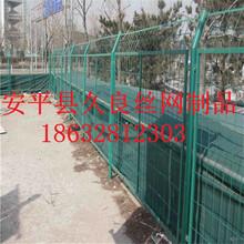 供应果园隔离防护网圈地养殖围栏网公路护栏网