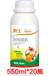 武鳴柑橘專用殺螨劑,長效殺螨劑,柑橘抗性紅蜘蛛有效藥