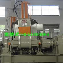 35升密炼机16寸开炼机35米胶片冷却机橡胶裁切机