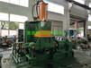 橡胶密炼机加压式密炼机开炼机胶片冷却机