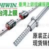 上银HIWIN直线导轨;滑块;滚珠丝杠;直线模组;SKF等进口轴承;国内品牌轴承;南京格伯特