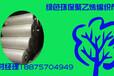 新型聚乙烯编织布防辐射耐高温