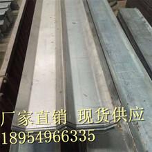 日照淮安止水鋼板3003預埋式鍍鋅止水鋼板廠家直發圖片
