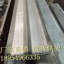 日照淮安止水钢板3003预埋式镀锌止水钢板厂家直发图片