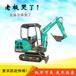 山东小型挖掘机厂家