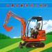 小型挖掘机好的品牌