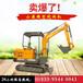 3吨挖掘机价格图片