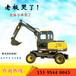 小型轮式挖土机价格大全