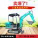 市政工程挖电缆沟用小挖机
