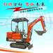 国产液压履带式挖掘机小挖机用途