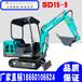 芒果園用的小型挖掘機1.5噸全新迷你型挖掘機多少錢一臺