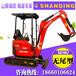 山鼎迷你型挖掘机家用小挖机实用耐用的微型挖沟机