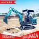 湖南小型挖掘机价格图片
