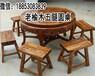 現代中式老榆木簡約元寶凳凹面凳實木小板凳梳妝凳