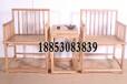 明式實木仿古免漆燙蠟原木色梳背椅禪椅茶樓會客椅子