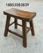 古樸年代老榆木簡約元寶凳實木小矮凳子飯店吃飯凳子