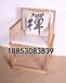 新中式實木免漆原木色太師椅圈椅北方榆木老料太師椅