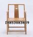 工廠直銷實木白茬白胚圈椅太師椅免漆燙蠟原木色圈椅