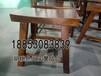 老榆木簡約元寶凳實木小板凳廠家直銷白茬白胚現貨馬鞍凳